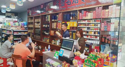 中国便利店行业发展前景十分看好