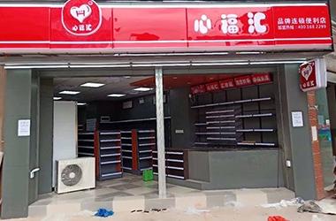 为何便利店破产倒闭占多数,这些问题是缘故