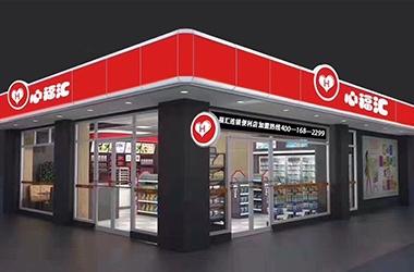 连锁便利店加盟店用社群营销引流