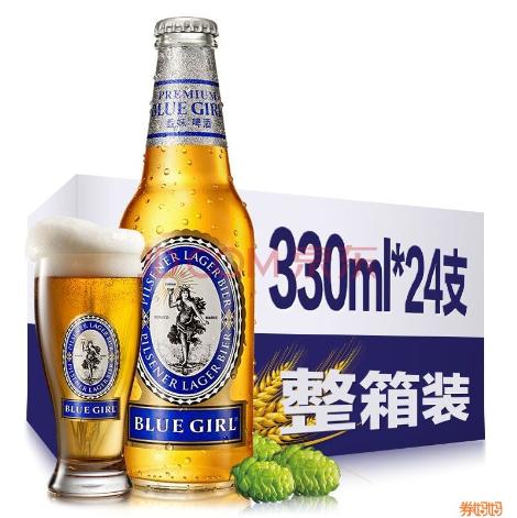 蓝妹啤酒 330ml